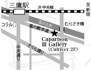 caplison_dm_ura